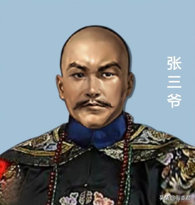 《鬼吹灯》中,创出《十六字阴阳风水秘术》的张三爷有什么传奇故事?